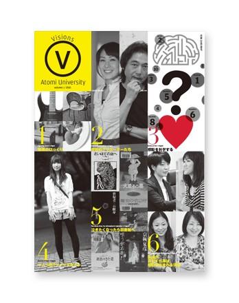 Atomi Visions Vol.1