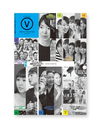 Atomi Visions Vol.3