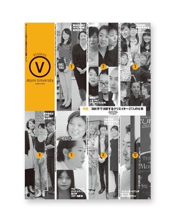 Atomi Visions Vol.4