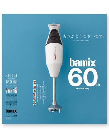 Bamix AD