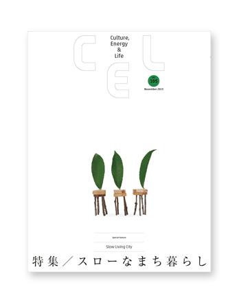 CEL105