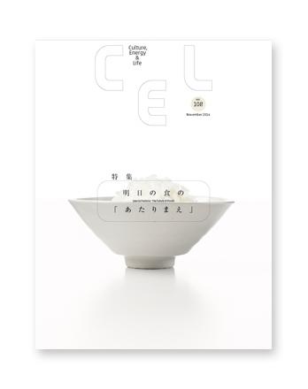 CEL 108