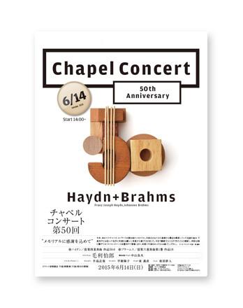 Chapel Concert Posters