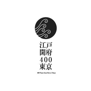 400years from Edo to Tokyo