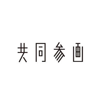Kyodo Sankaku
