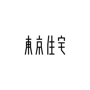 Tokyo Jyutaku
