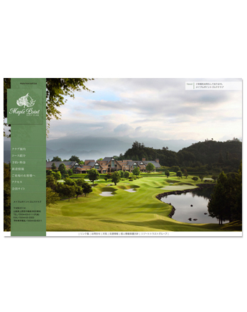 Maple Point G. C.  Web
