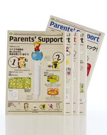 Step E  Parents' Support