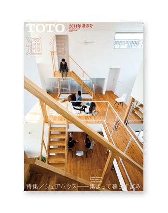 TOTO Tsushin  2014 Newyear