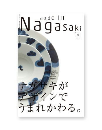 Made in Nagasaki #01
