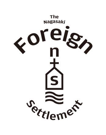 Nagasaki Foreign Settlement