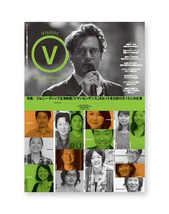 Atomi Visions Vol.5
