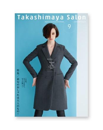 Takashimaya Salon