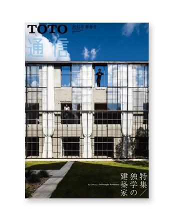 TOTO Tsushin  2015 Newyear