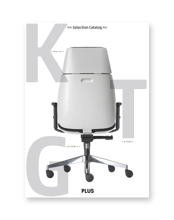 KTG Vol.1