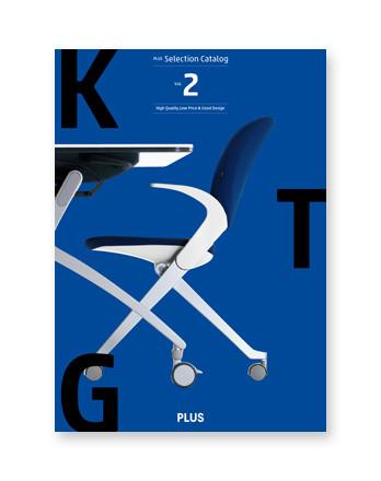 KTG vol.2