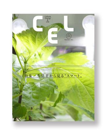 CEL 111