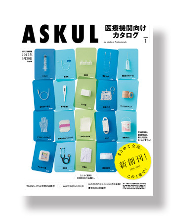 Askul Medical Pro. No.1