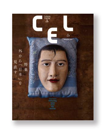 CEL 114