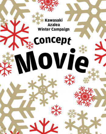 Kawasaki Azalea Winter Campaign Movie
