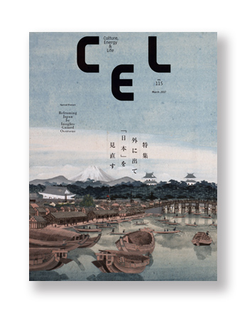 CEL 115