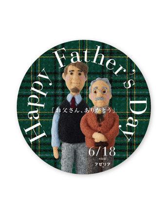 Kawasaki Azalea Father's Day Campaign