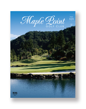 Maple Point number 121