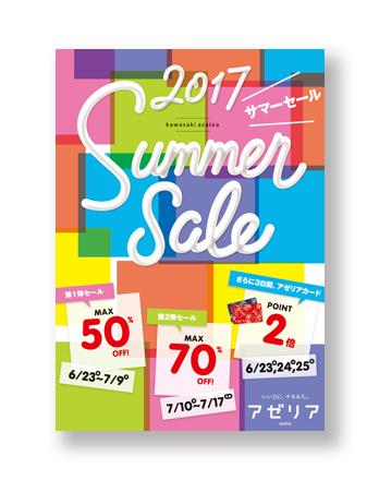 Kawasaki Azalea 2017 Summer Sale