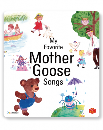 Petit E My Favorite Mother Goose Song
